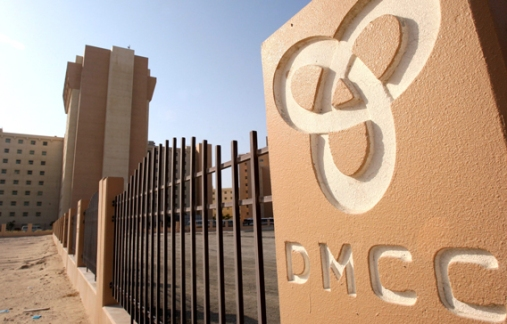 Dubai's DMCC